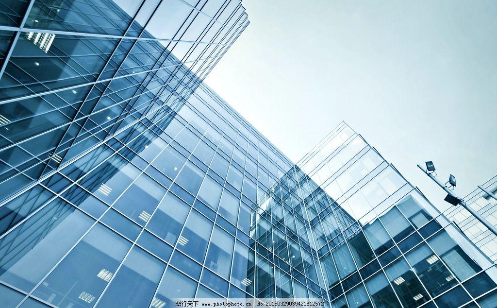 城市建筑 国外城市风光 现代建筑 金融中心 高楼 商业大厦 建筑摄影