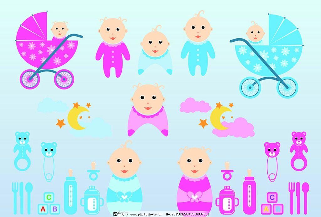 婴儿 矢量 图标 可爱 小娃娃 小车子 晓雪 ※可爱卡通 设计 广告设计