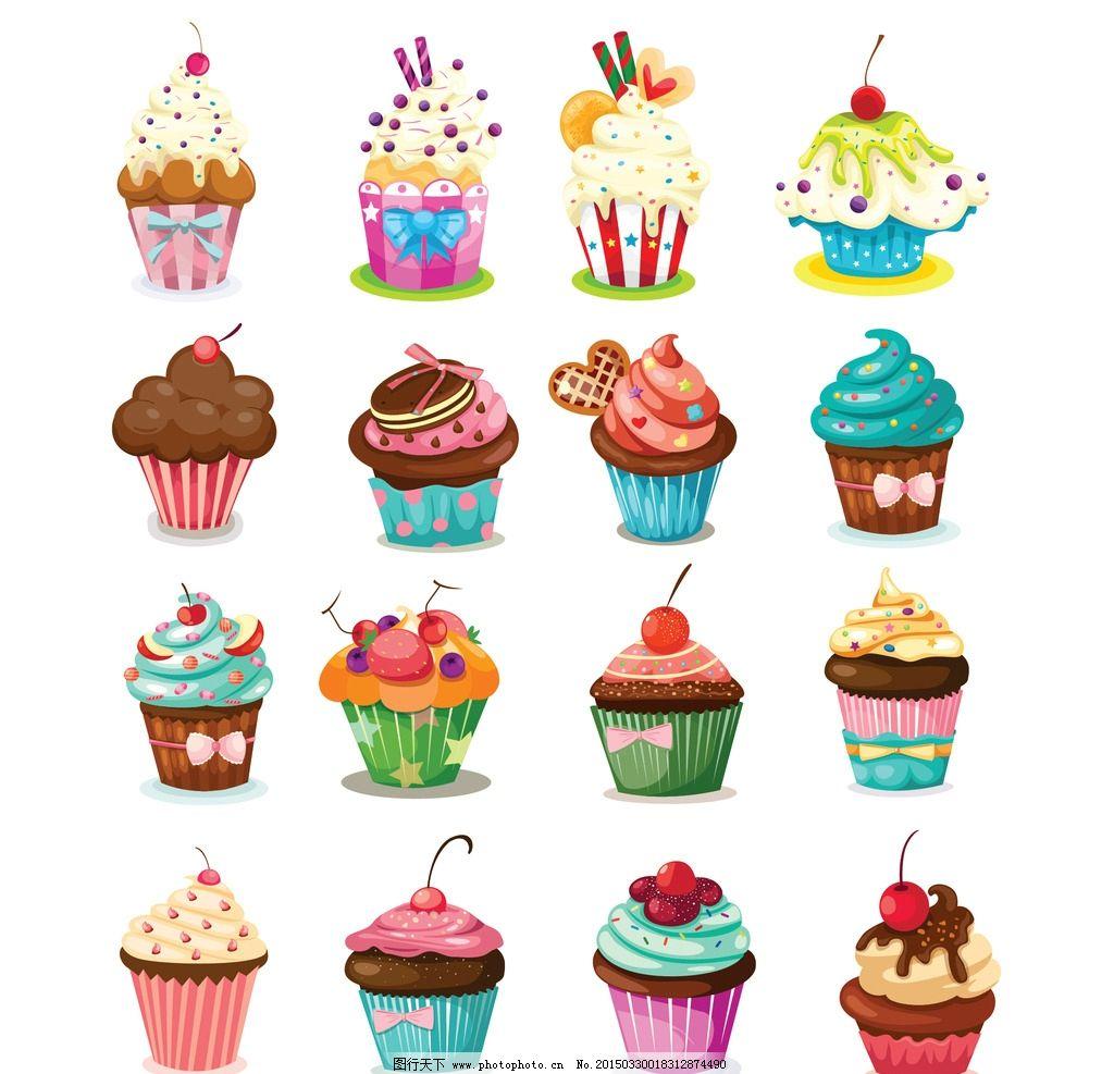 卡通蛋糕图片,矢量小蛋糕 纸杯蛋糕 精美蛋糕 蛋糕-图