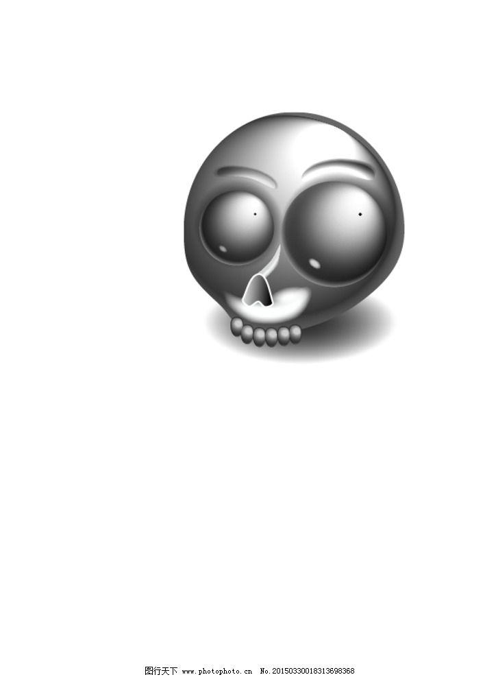 动画骷髅头头像