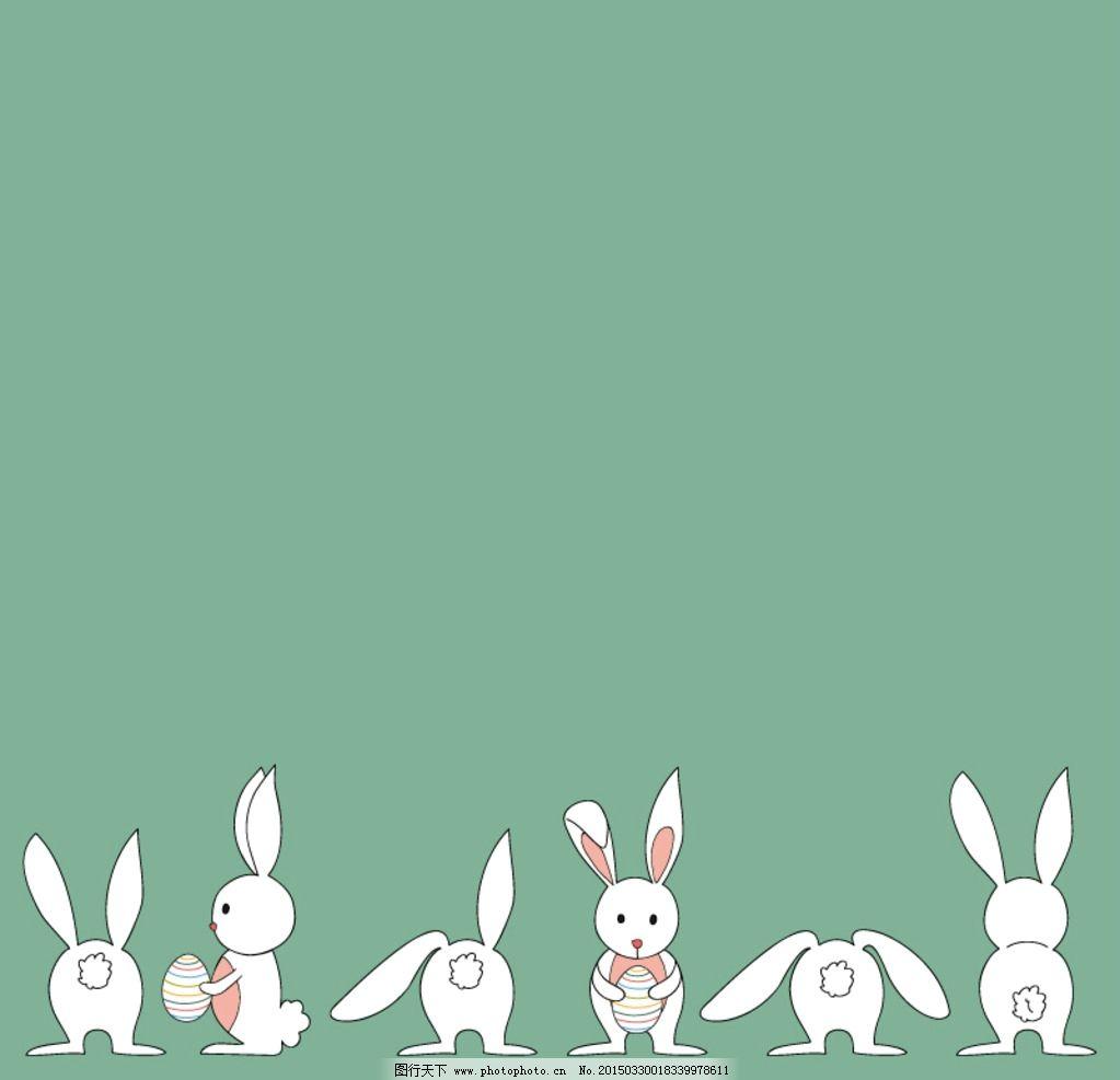 卡通抱彩蛋兔子图片