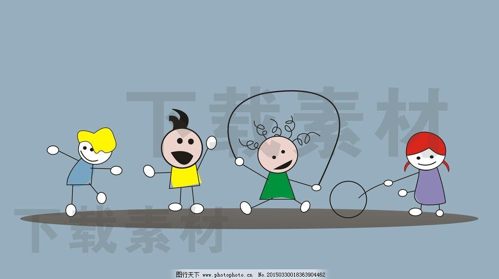 卡通小人物图片