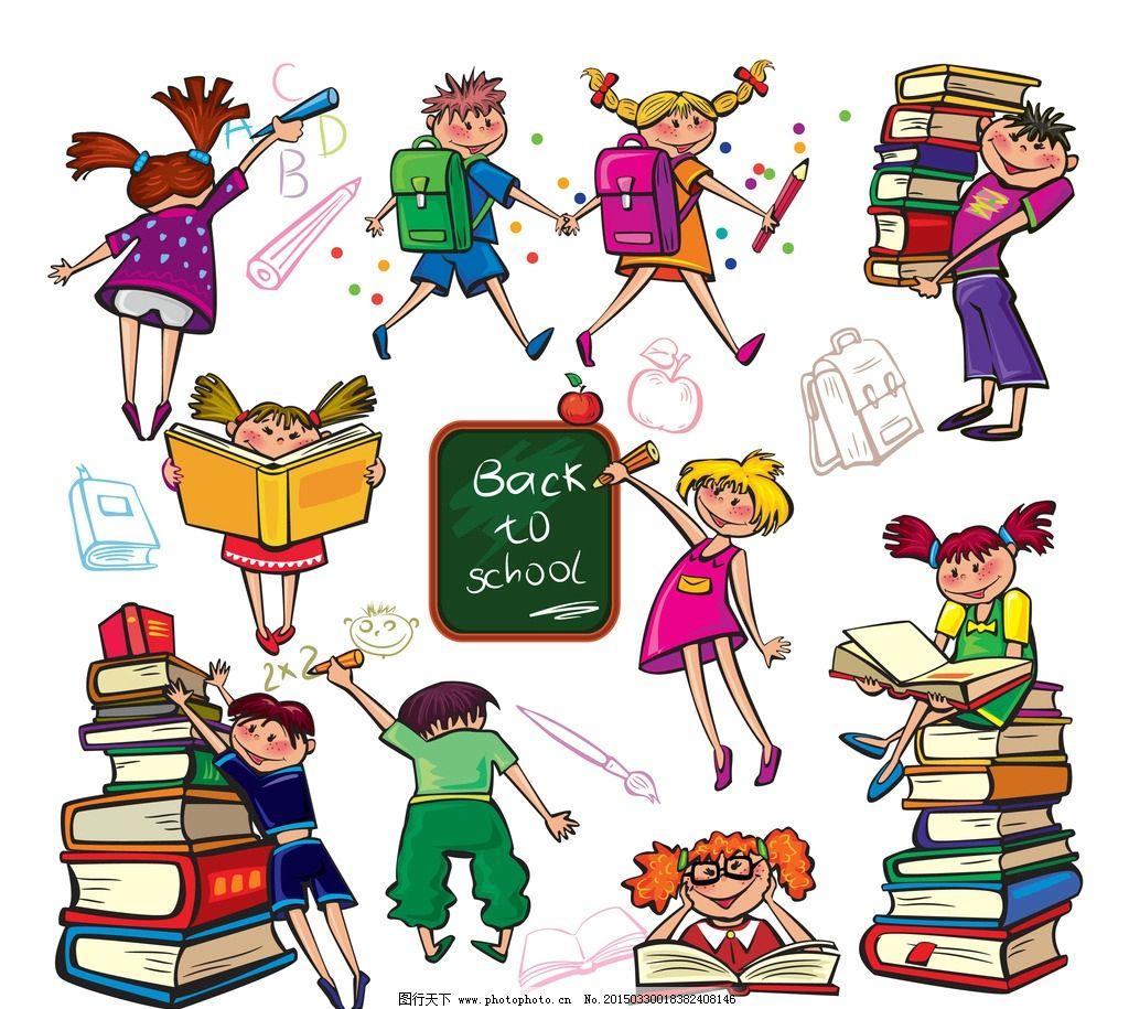 教室 学生 放学 上果 下课 考试 学习 卡通小孩 卡通小孩素材 卡通