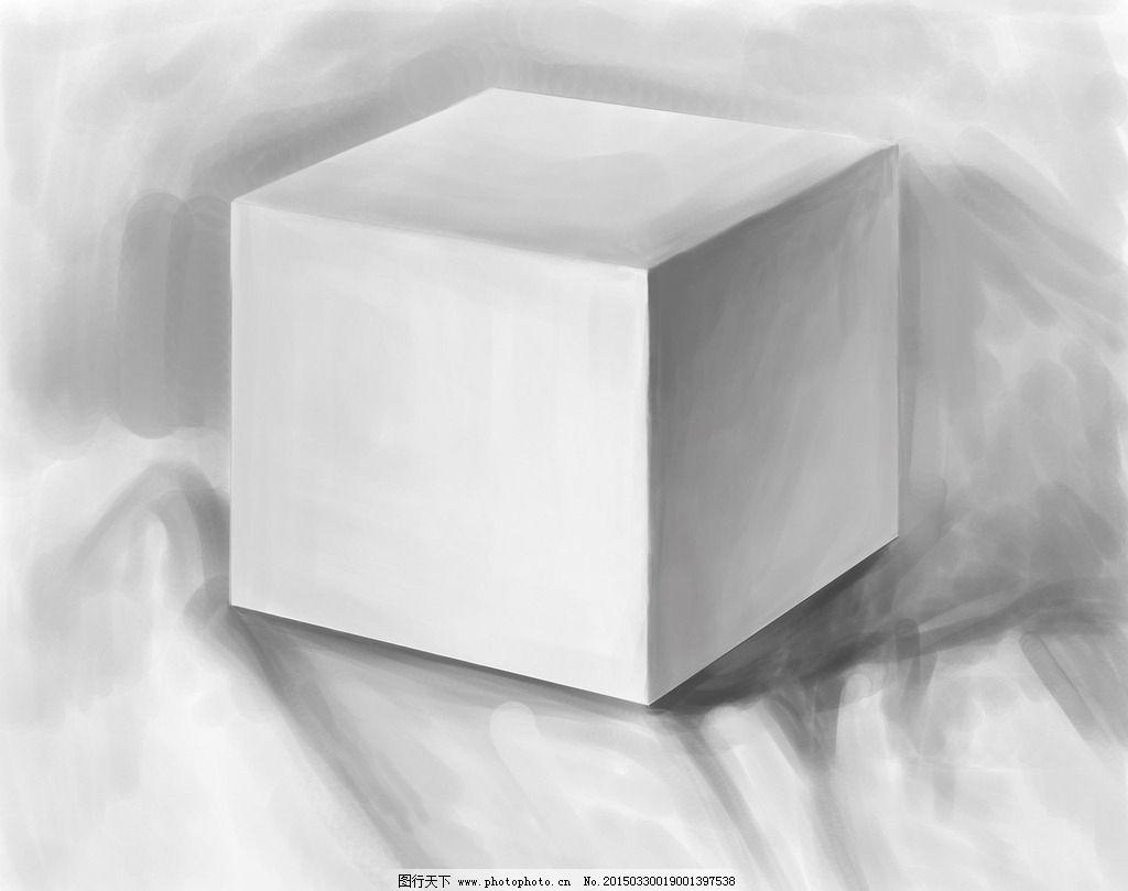 素描 手绘 黑白 正方体