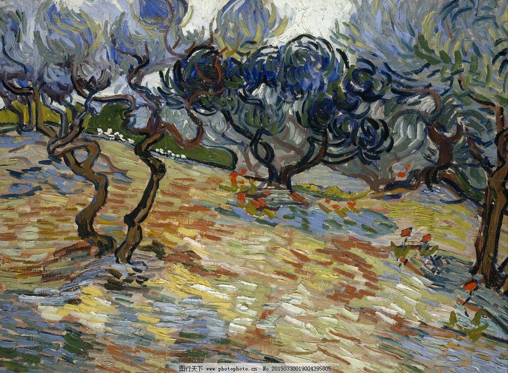 橄榄树梵高名画油画装饰画图片
