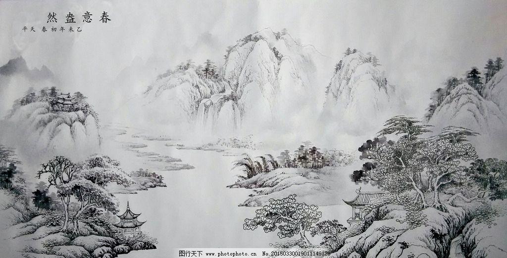 工笔山水 线描 水墨画 树木 石头 亭台 贝雕画稿 电脑雕刻稿 设计