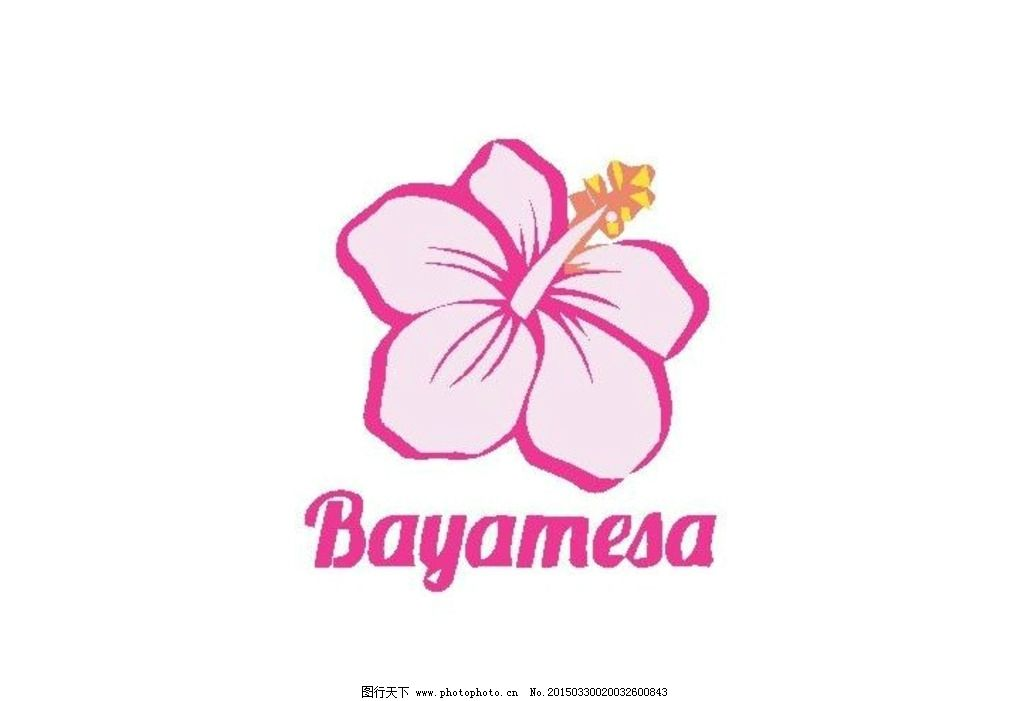 设计图库 标志图标 网页小图标  花 花朵 logo 花卉 花蕊 粉色 桃红色