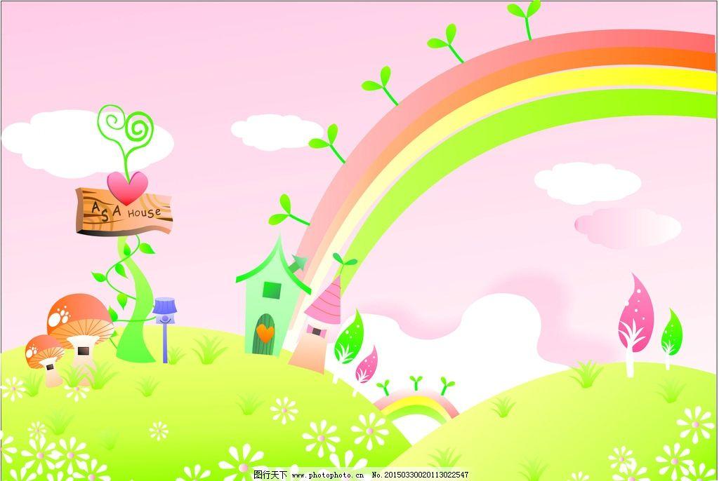卡通彩虹图片