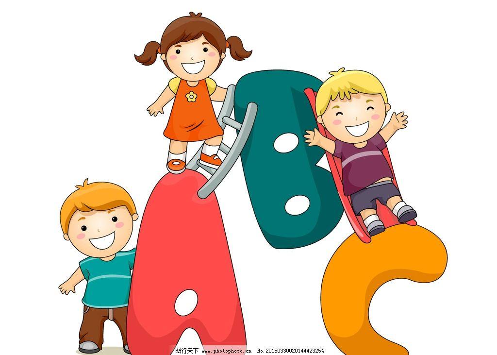 卡通小孩 字母 教室 学生 放学 上果 下课 考试 学习 卡通小孩素材