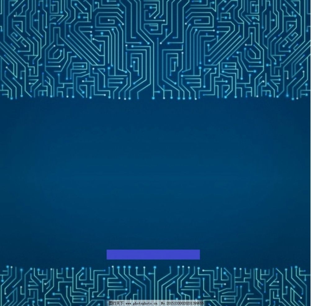 蓝色 科技 电路图 科幻 背景      底纹 墙纸  设计 底纹边框 背景