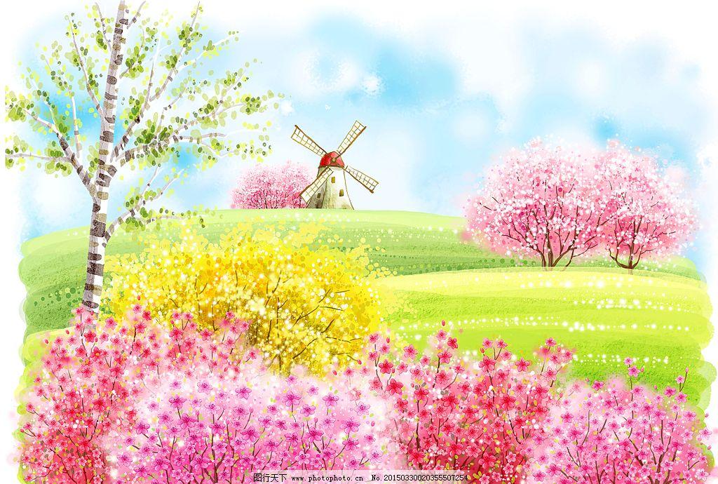 手绘 风景 草地 树木 彩色