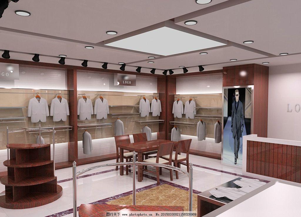 男装 商务 休闲 展柜 服饰 设计 3d设计 3d设计 72dpi jpg