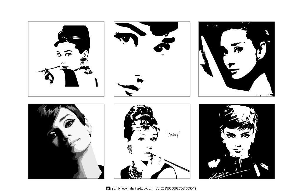 奥黛丽赫本 赫本 黑白赫本 黑白装饰画 画框 封面设计 设计 人物图库