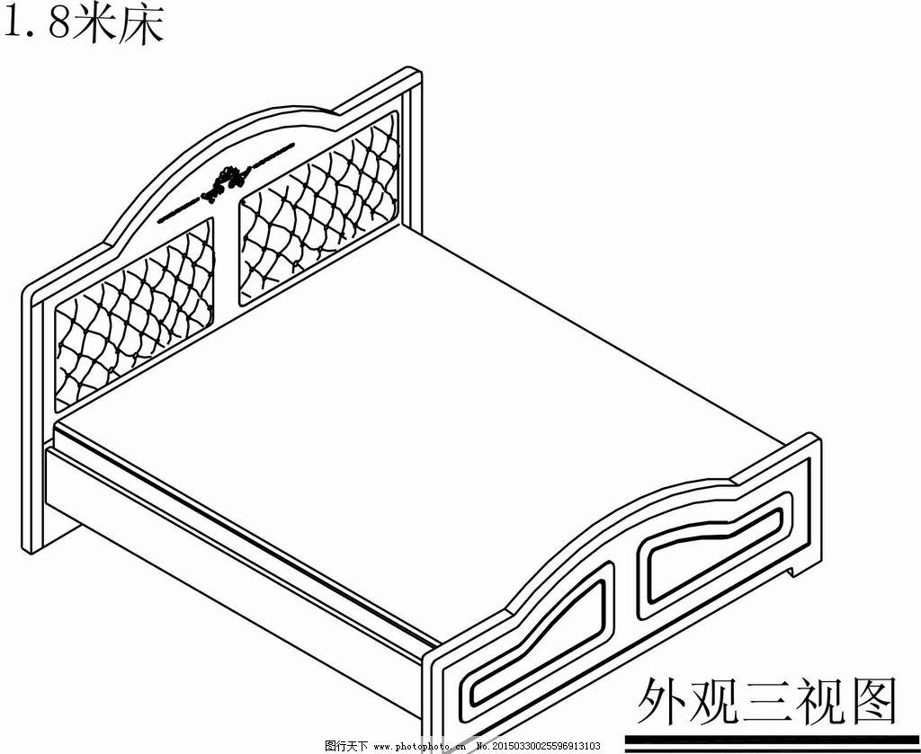 1.8米软包欧式床图片