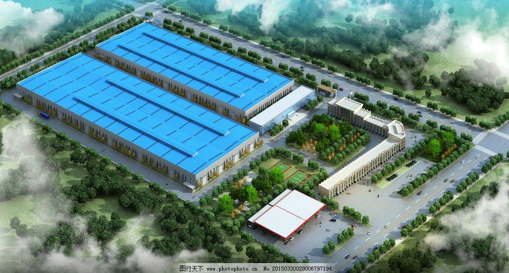 物流 厂房 产业园 鸟瞰         设计 环境设计 建筑设计 72dpi jpg
