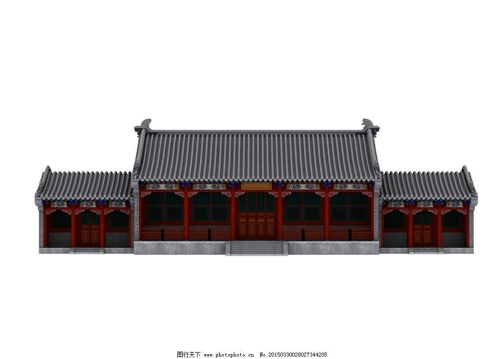中式 房屋 古建 明清 室外 设计 环境设计 建筑设计 72dpi jpg图片