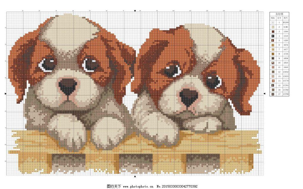 狗宝宝十字绣图纸免费下载 动物 十字绣 小狗 十字绣 动物 小狗 狗