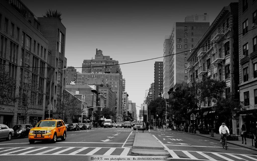 城市 街道 房子 高楼 的士 黑白 黑白装饰画 优美风景 摄影 旅游摄影