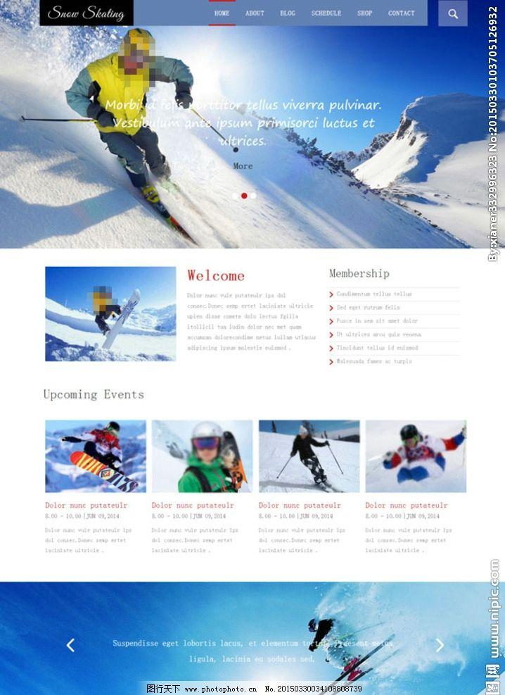蓝色 滑雪 运动 户外 旅游 网站模板旅游交通 设计 web界面设计 英文