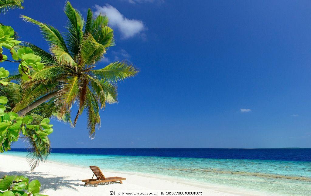 海滩 沙滩 海边 大海 天空 棷树 海面 蓝天 白云 自然风光 摄影 摄影