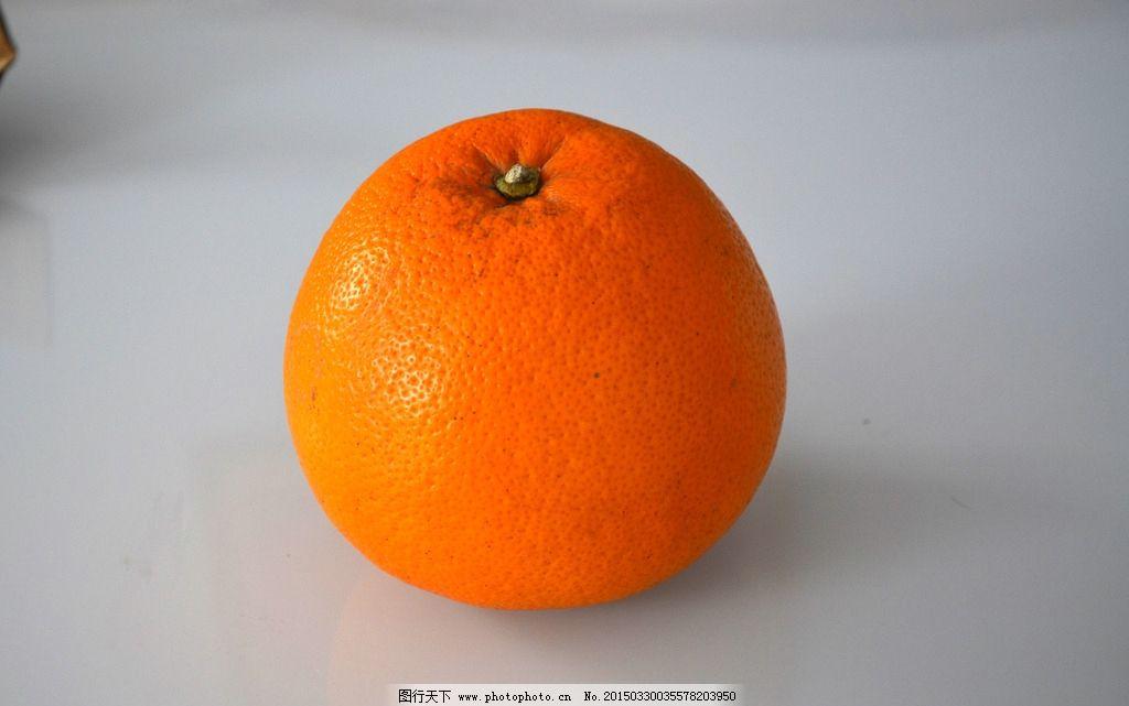 橙子 水果 橙子拍摄 橙子素材 静物拍摄 摄影 生物世界 水果 300dpi