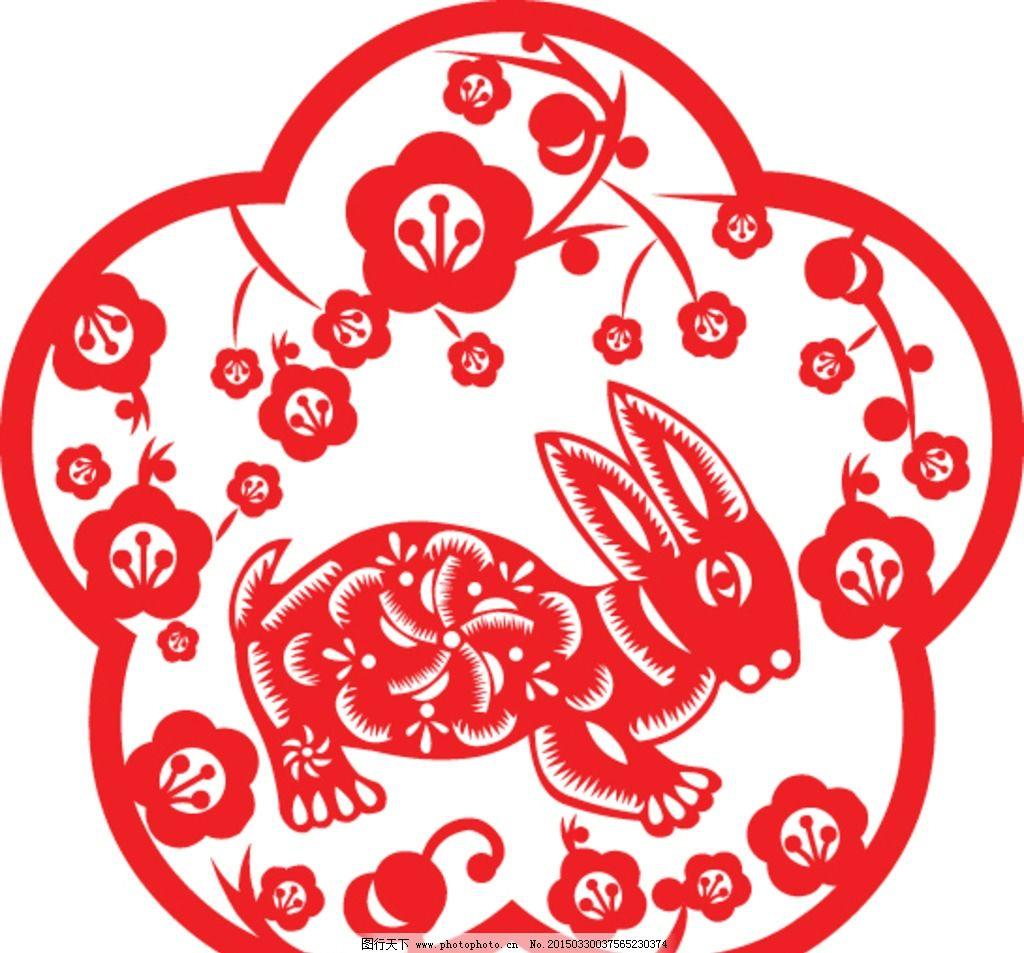 剪 纸 年画 设计 红色 设计 文化艺术 传统文化 eps