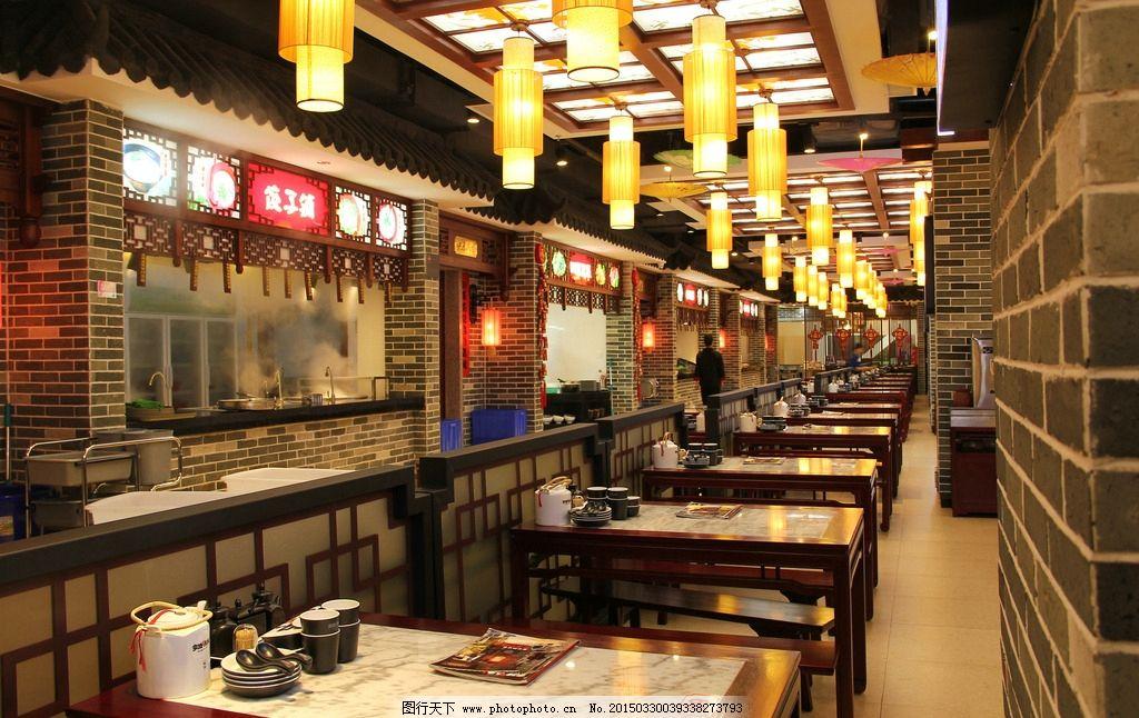 店铺 餐饮 餐饮业 包子 铺位 装修 装饰 装修素材 装饰素材 中式风格