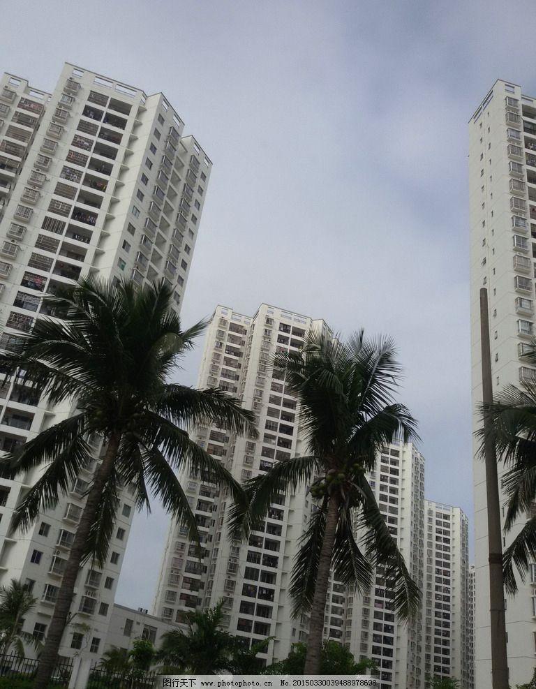 高层住宅 高层建筑 高楼大厦 住宅楼 高层居民楼 园林建筑集锦