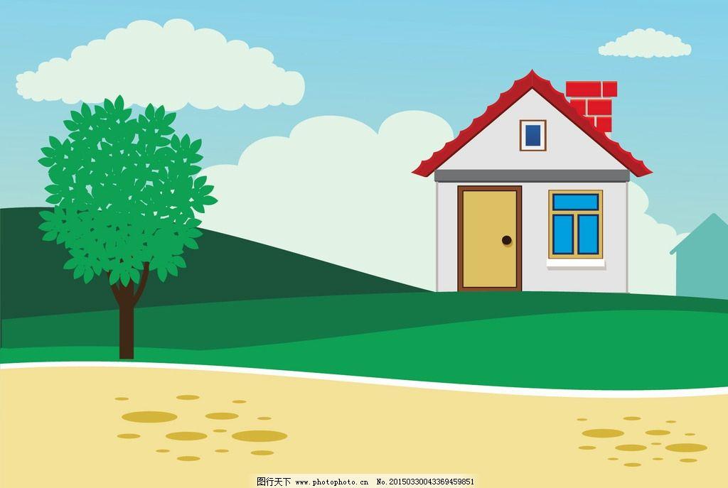 卡通房子图片_ppt图表