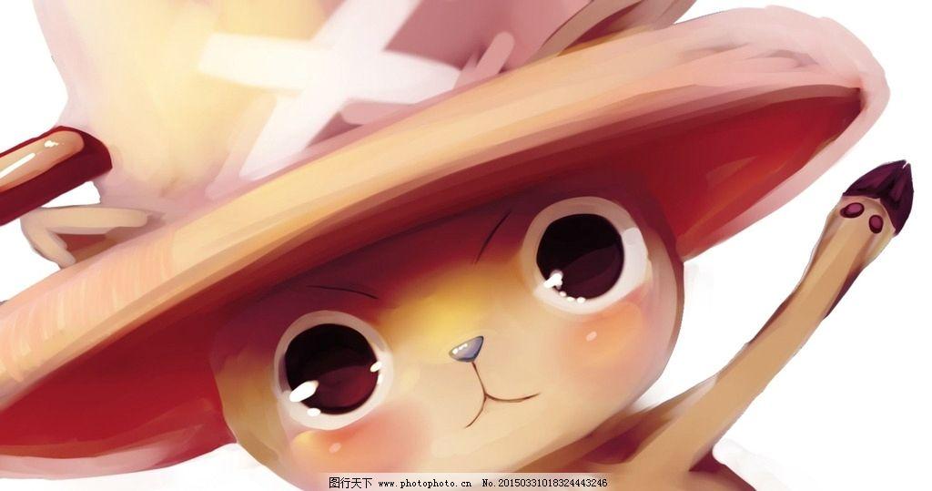 乔巴 粉色 萌 可爱 保护 设计 动漫动画 动漫人物 72dpi jpg