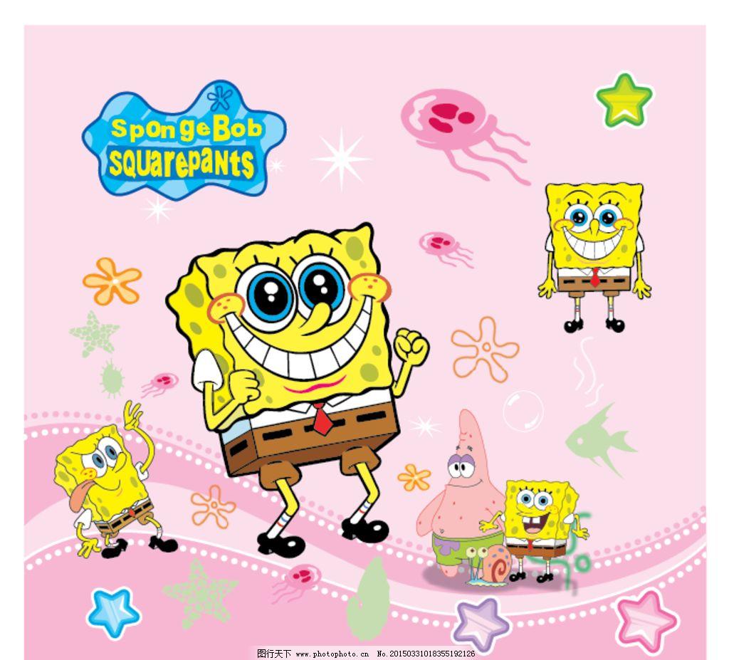海绵宝宝 矢量图 卡通 可爱 粉色 设计 动漫动画 动漫人物 ai