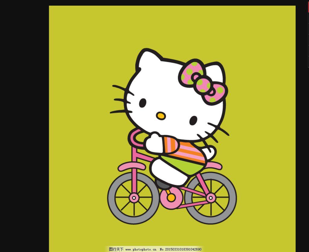 矢量 ai cdr 可爱卡通 hello kitty 美国动漫 交通工具 车 自行车