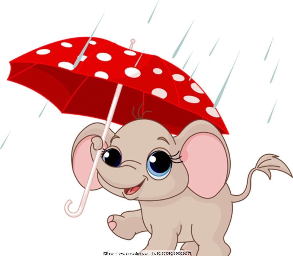 日常系列 大象 下雨 红伞 可爱 动漫动画图片