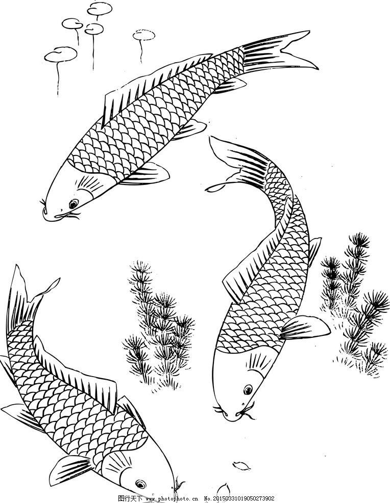 美术活动 年年有鱼2