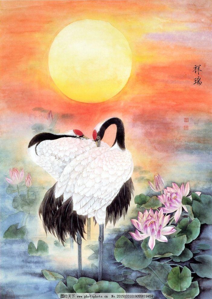 飞鹤花鸟旭日图 荷花 壁画 国画 中国画 装饰画 装饰画专辑
