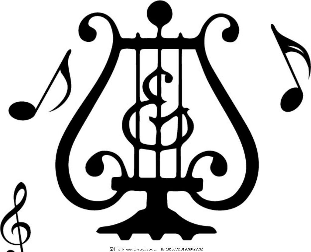 里拉琴 音符 乐器 曲线 ai 低音符号 高音谱号 设计 文化艺术 舞蹈