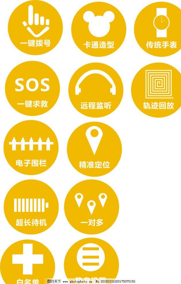 logo 标签 标识 设计 矢量 矢量图 素材 图标 630_987 竖版 竖屏
