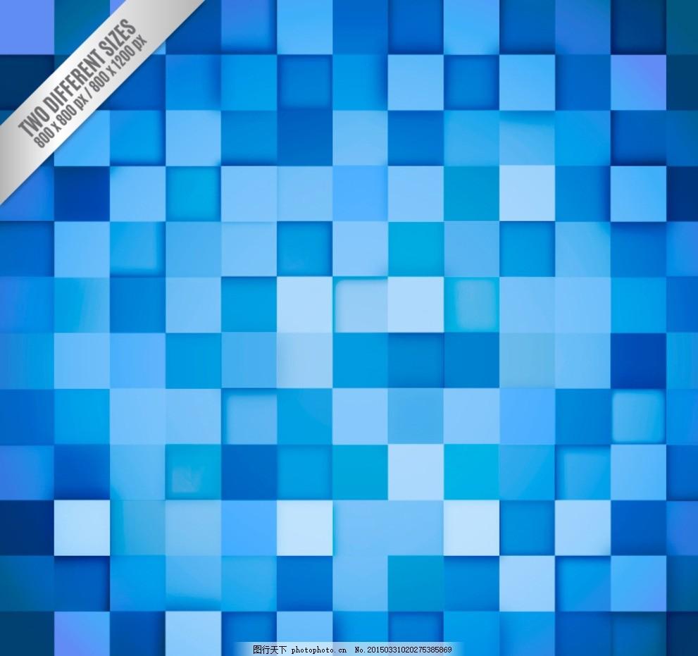 格子 背景 海报 格纹 底纹 编织 科技 商务 背景素材 设计 底纹边框