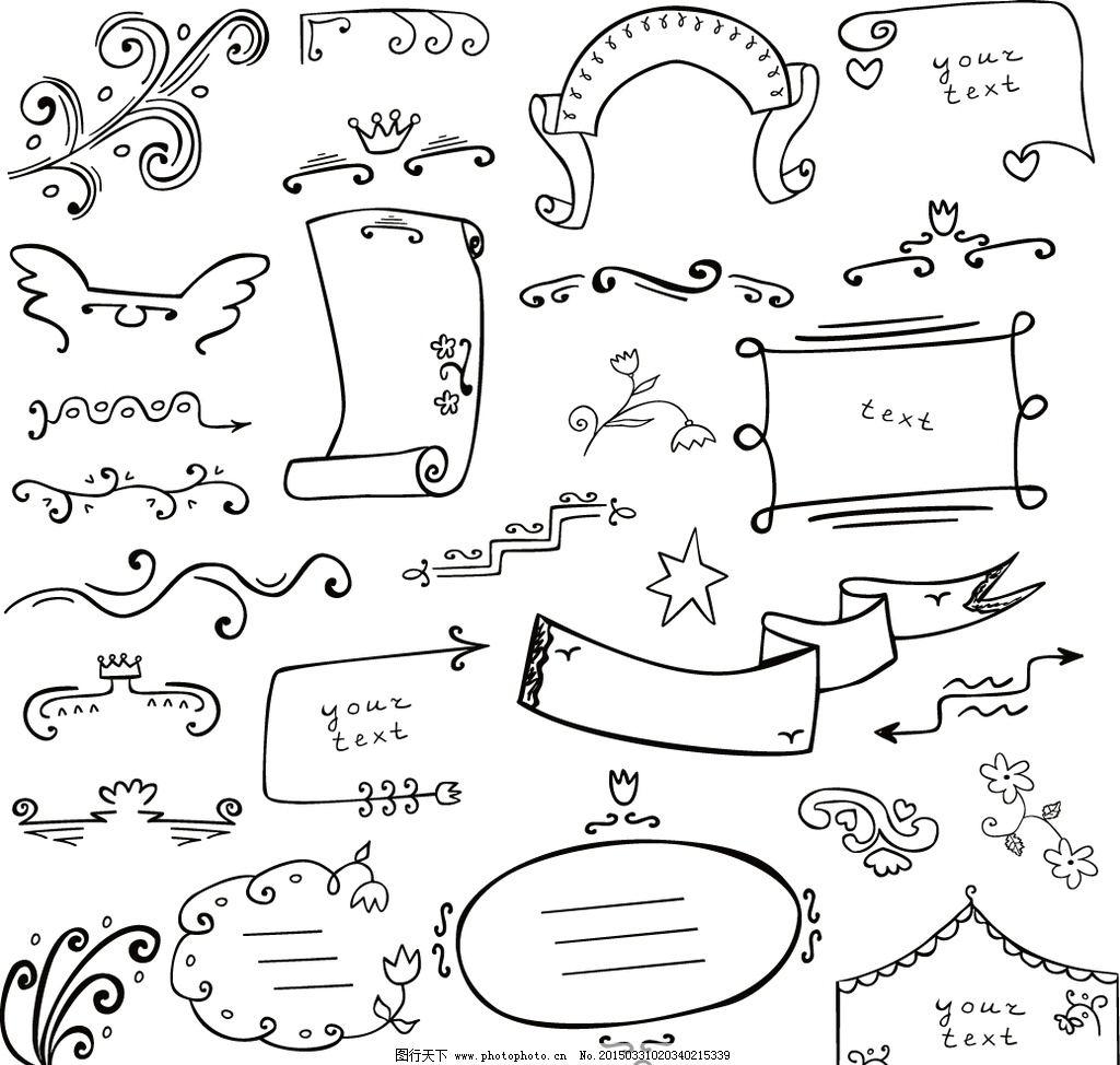 欧式复古花纹简笔画