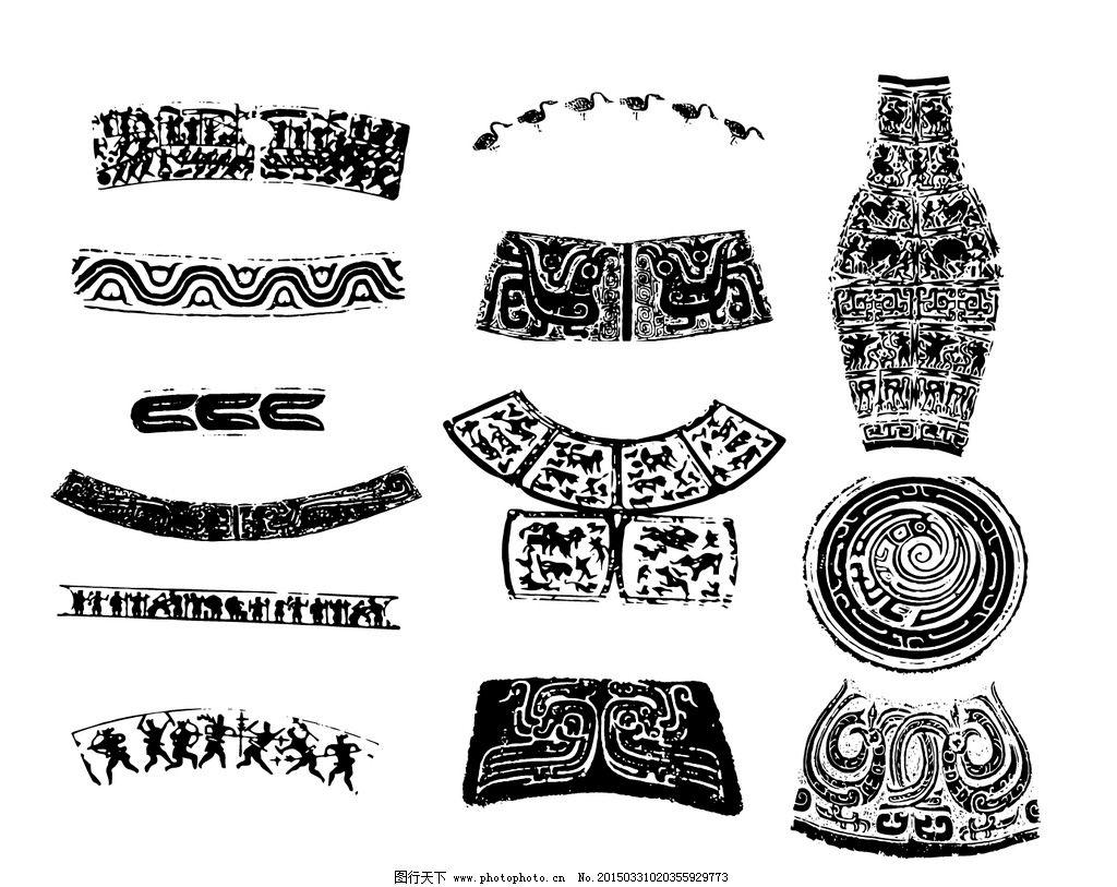 青铜器 花纹 古典 兽 器皿 边框 设计 底纹边框 花边花纹 eps