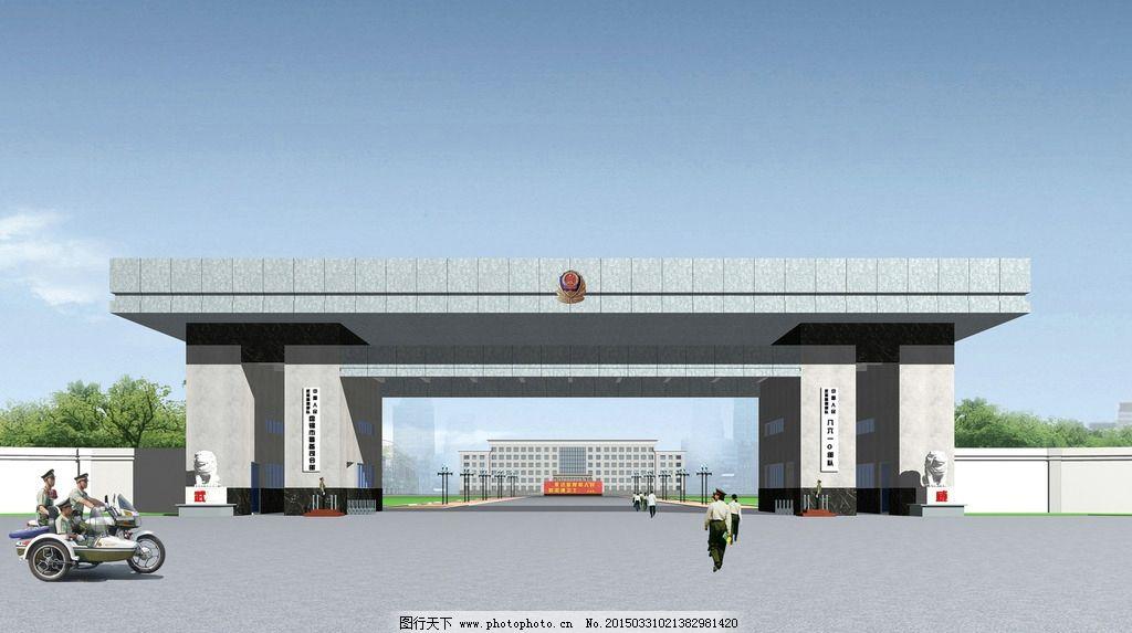 大门 欧式大门 大门方案 企业大门 厂房大门 大门模型 模型大门 各种