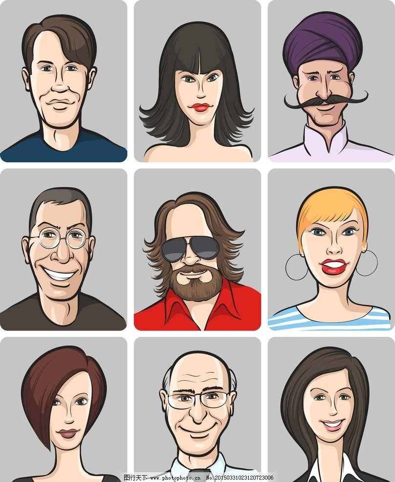 人物头像 卡通人脸 漫画 女性 手绘头像 男人头像 人物插图 矢量