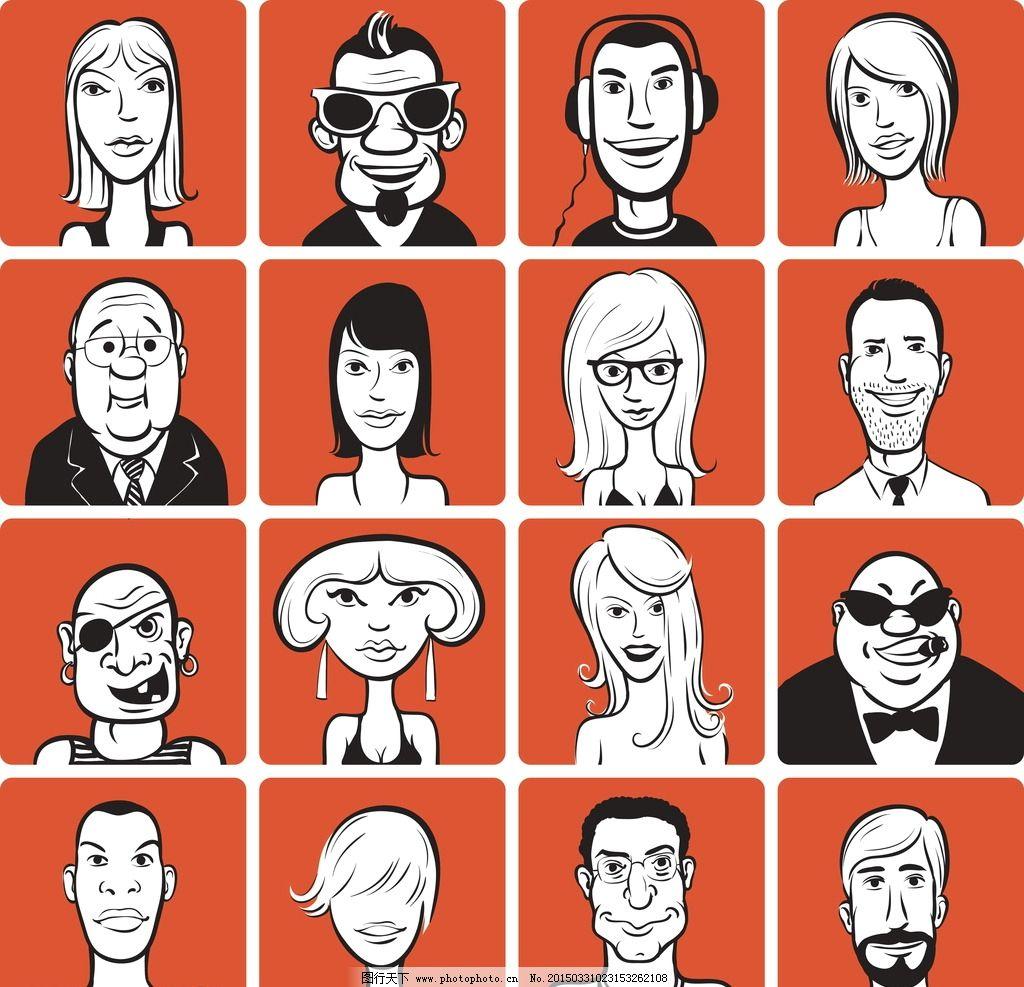 人物头像 卡通人脸 漫画 女性 手绘头像 男人头像 人物插图 矢量 eps