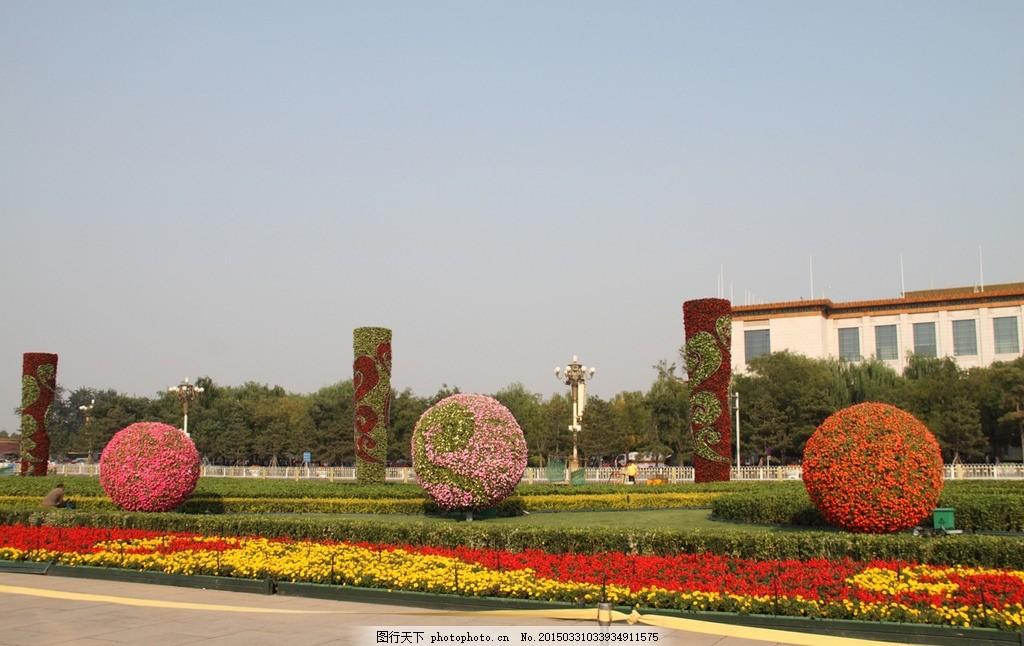 天安门国庆花坛 天安门广场 花篮 绿植 灯笼 绿化 修剪 园林