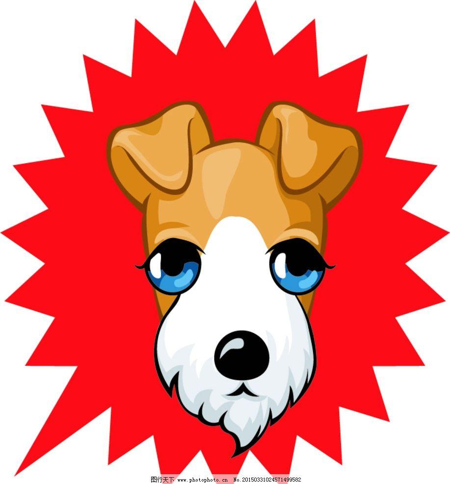 矢量狗 卡通 狗 可爱 玩偶 宠物 犬  设计 生物世界 家禽家畜  ai