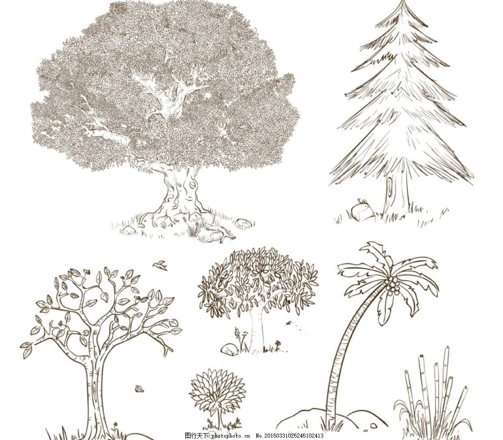 手绘树木设计矢量素材 大树 植物 松树 椰子树 草 插画 卡通