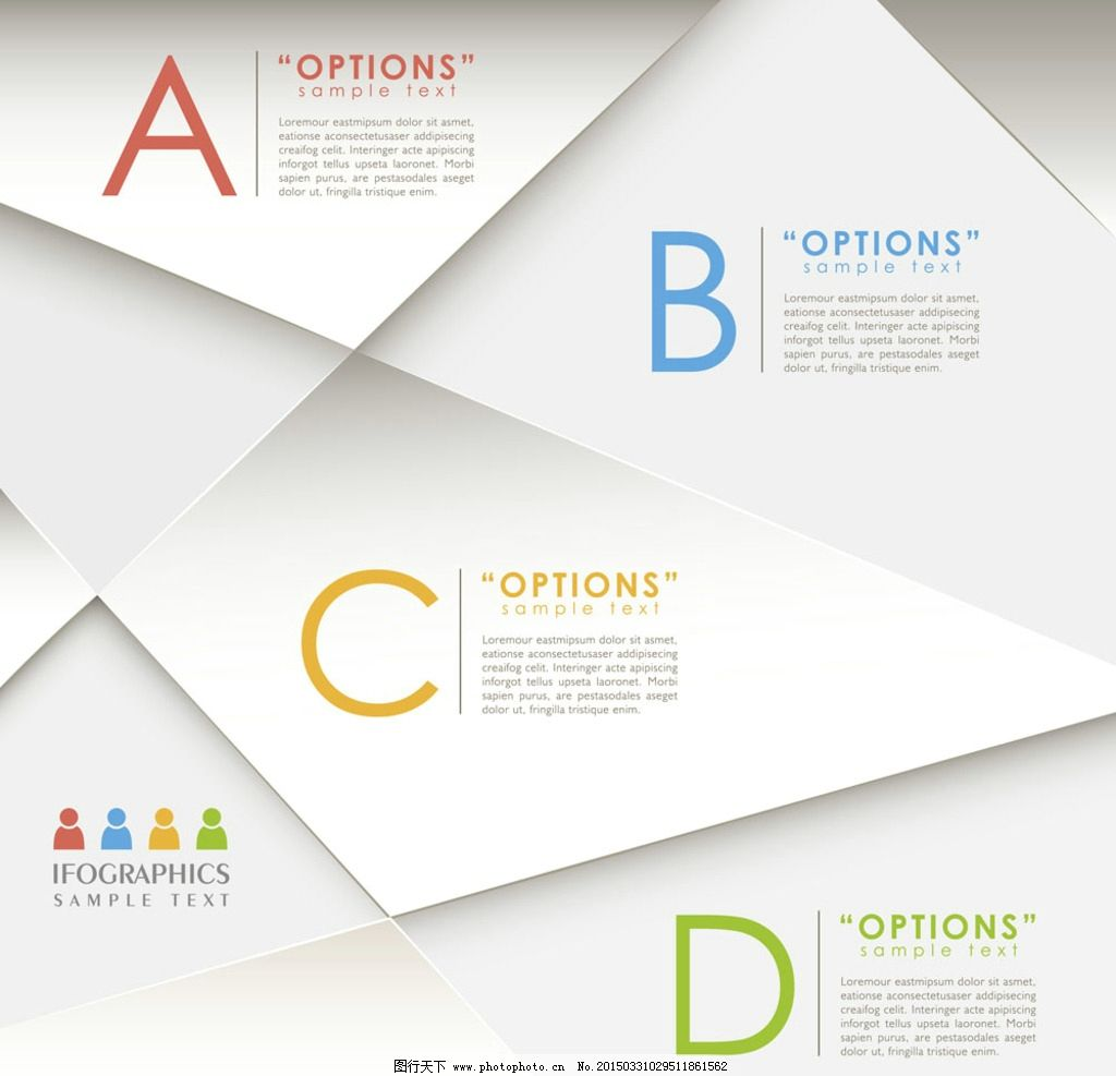 创意分类信息图表图片_设计案例_广告设计_图行天下图片