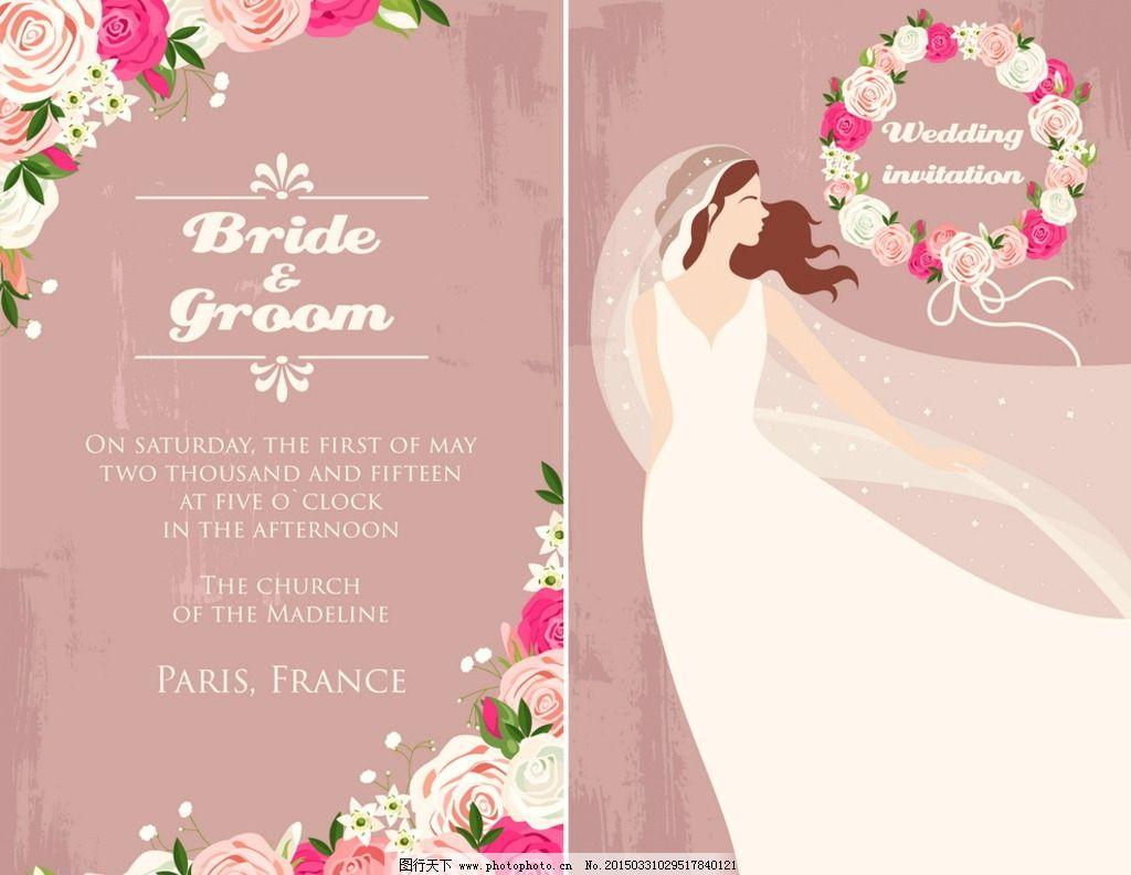 婚礼背景素材图片_设计案例
