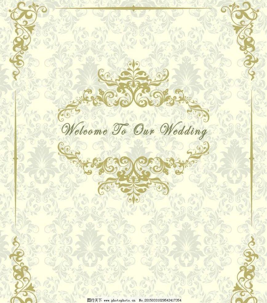 婚庆底纹背景图片