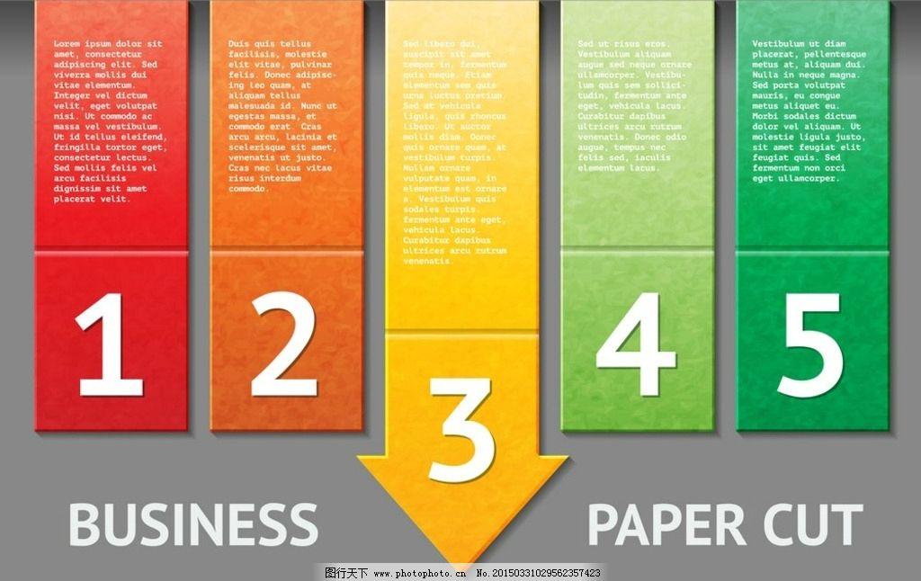创意数字分类信息图表图片_设计案例_广告设计_图行图片
